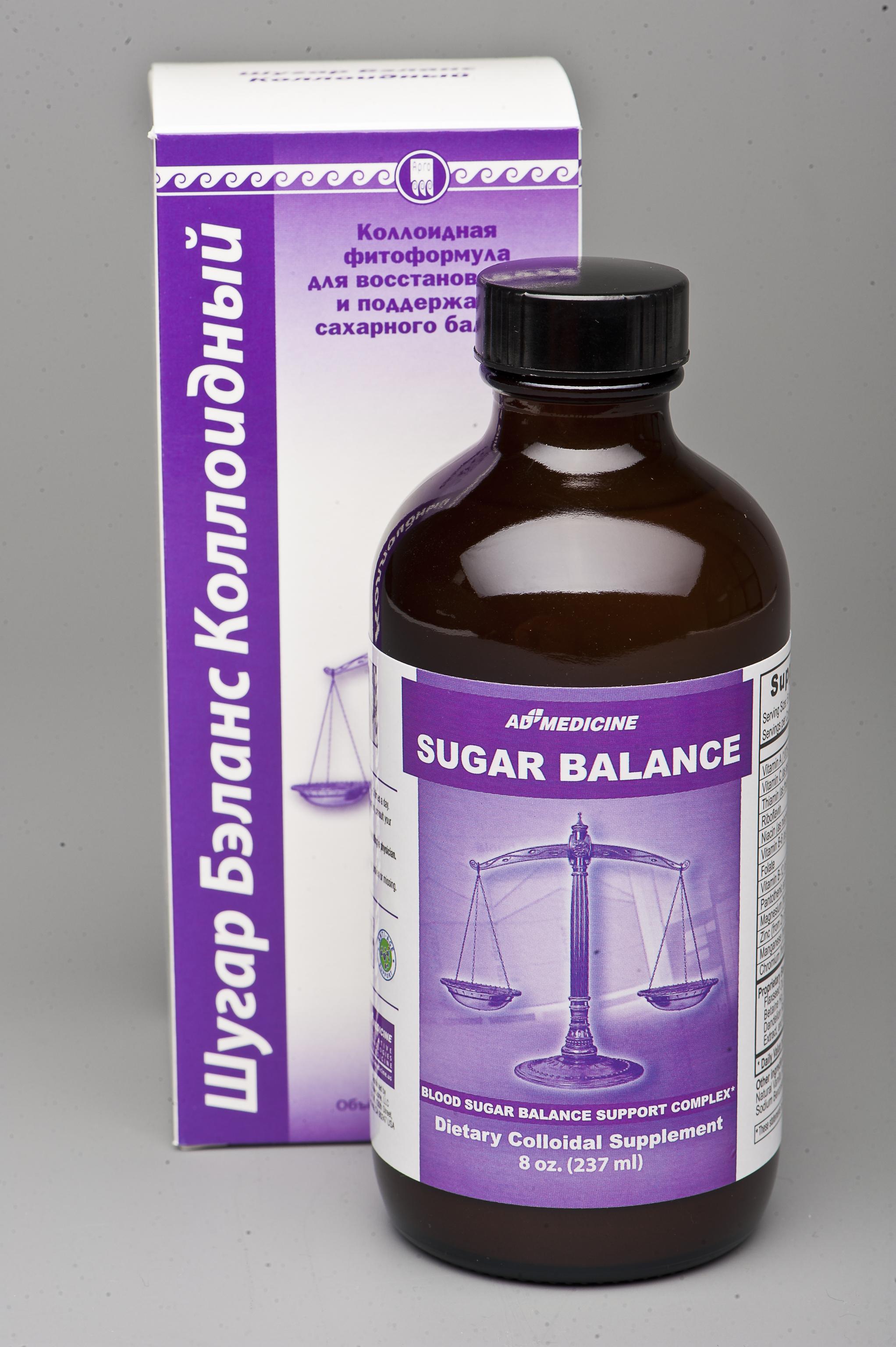 Новый препарат от сахарного диабета