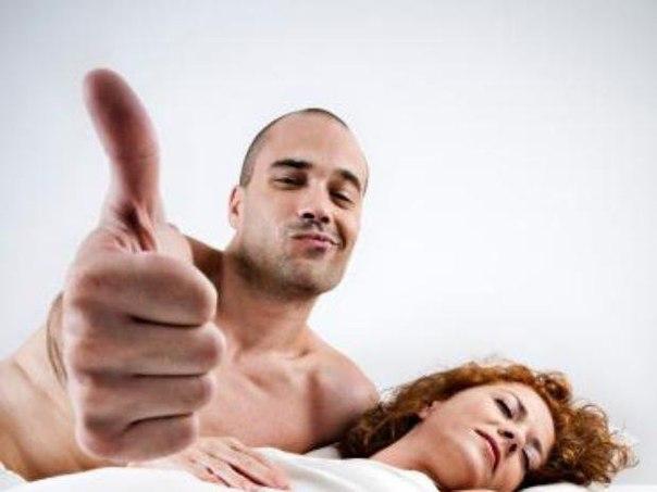 Препарат для усиления полового влечения.